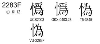 U+2283F