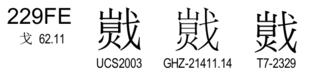 U+229FE