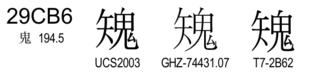 U+29CB6