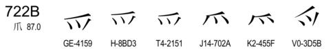 U+722B